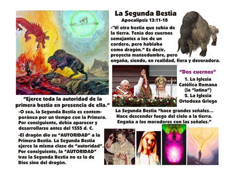 vanidad significado biblico caminante vicarius filii dei y el 666 por josep sanvicens