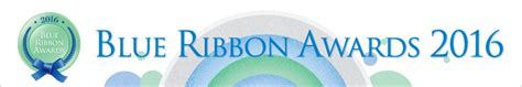 avada theme banner 블루리본 어워드 2016 블루리본 서베이