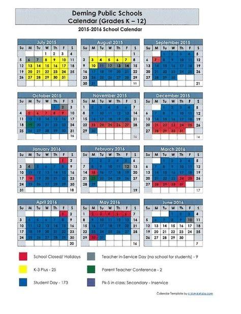 Dps Calendar Dps Calendar 2016 Calendar Template 2016