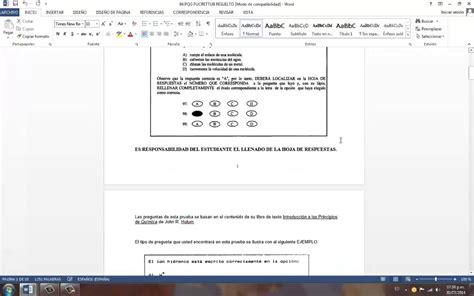 examenes prepa abierta plan 33 y 22 modulos ex 225 menes de prepa abierta actualizados 2017 gratis youtube
