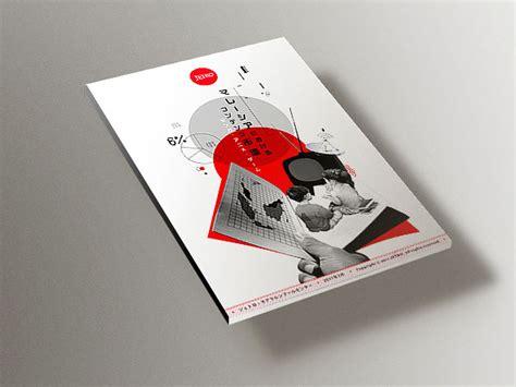 graphic editorial design editorial design by koyuki inagaki