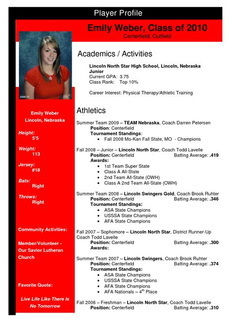 softball player profile template softball profile sle emily weber team nebraska