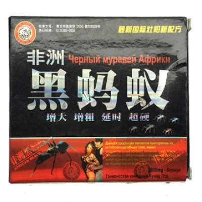 african black ant male enhancement pills chinese supplier