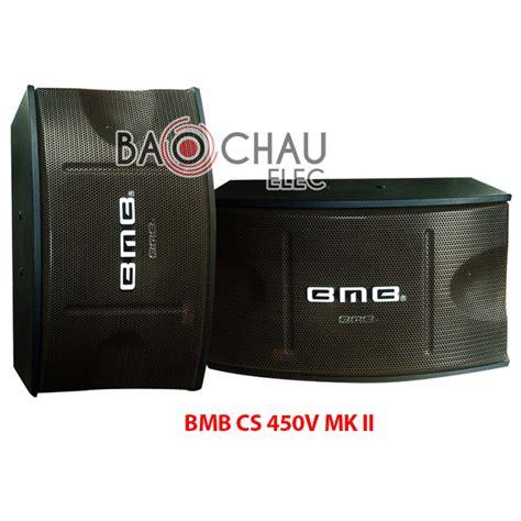 Speaker Karaoke Bmb Cs 450 V 10 Inch bmb speaker cs 450v