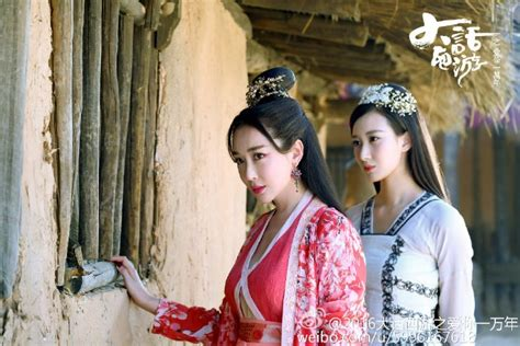 a chinese odyssey love of eternity episode 50 eng sub 1st trailer for tao s chinese odyssey love of eternity
