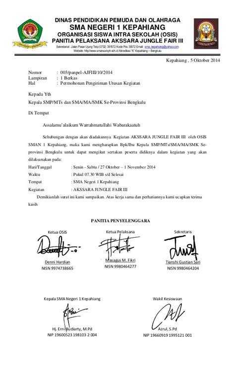 Surat Undangan Resmi by 15 Contoh Surat Resmi Cara Membuat Undangan Pemerintah