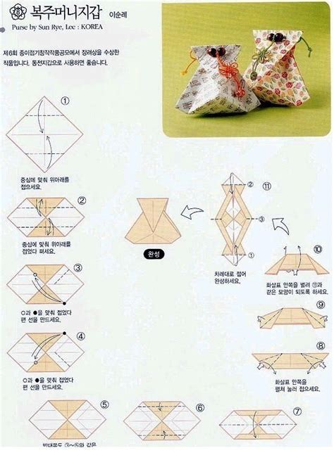 Origami Herb - 1078 best images about origami boxes containers on