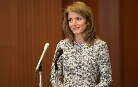 Jackie Kennedy White House Could Caroline Kennedy Be The Next Hillary Clinton And Run
