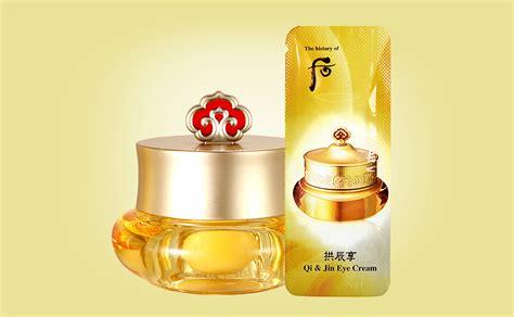The History Of Whoo Qi Jin buy the history of whoo gongjinhyang qi jin eye