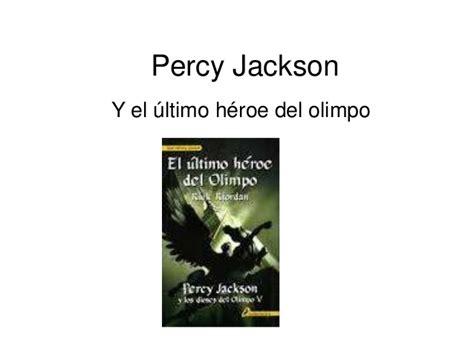 el ultimo heroe del 0606376992 percy jackson y el ultimo heroe del olimpo