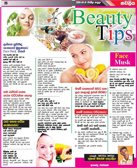 News And Tips by Beauty1