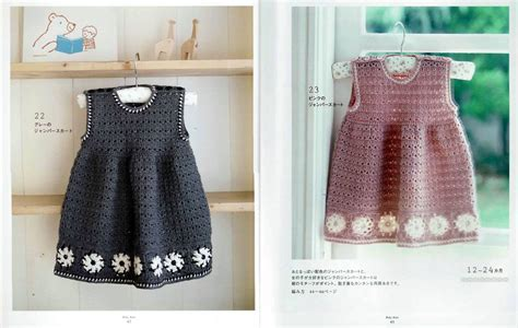pattern crochet clothes cute japanese baby crochet dress pattern crochet kingdom