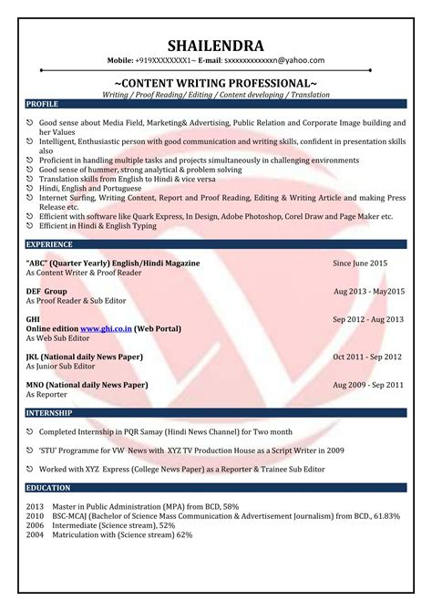 nursing resume nursing resume sample nursing resume writing services