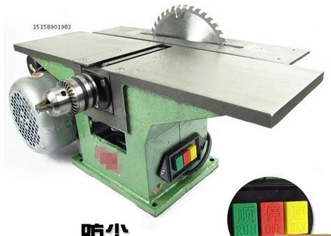 bench saw machine aliexpress com buy 1500w multifunction woodworking