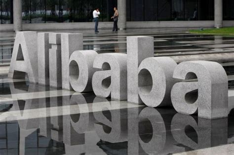 alibaba za alibaba to set up first of seven r d centres worldwide in