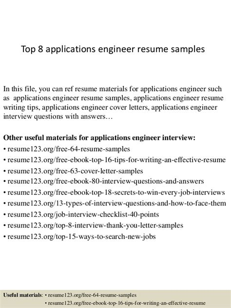 Resume Of Application Engineer Top 8 Applications Engineer Resume Sles