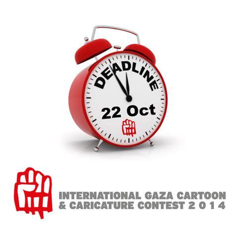 contest 2014 deadline irancartoon international gaza caricature