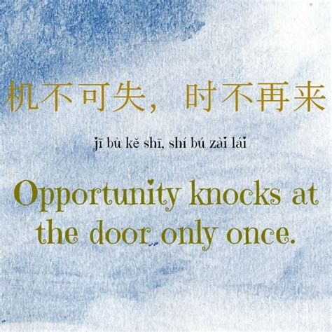chinese quotes ideas  pinterest chinese