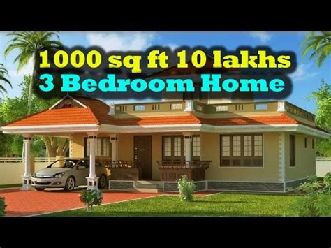 1062 sq ft 3 bedroom low budget house indian home decor 1000 square feet 3 bedroom kerala style small budget home