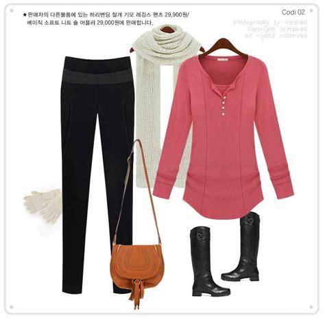 New Kaos Panjang baju kaos panjang 2015 wanita baju kaos panjang 2015