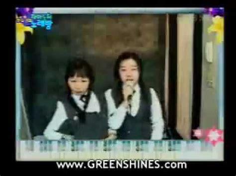 imagenes graciosas karaoke lindas coreanas karaoke muy graciosas youtube