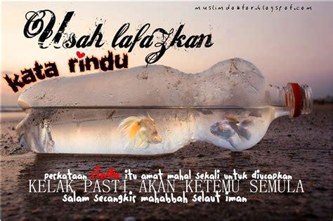 Lu Sorot Jarak Jauh ayat jiwang cinta jarak jauh www imgkid the image