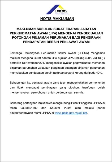 slip gaji pegawai awam syarat pengiraan potongan gaji 60 dalam slip gaji untuk