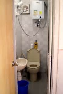 File hong kong combination shower and bathroom jpg wikipedia the