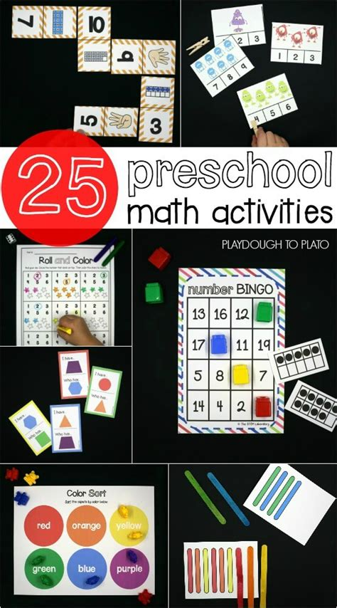 number pattern board games epic preschool math pack playdough to plato