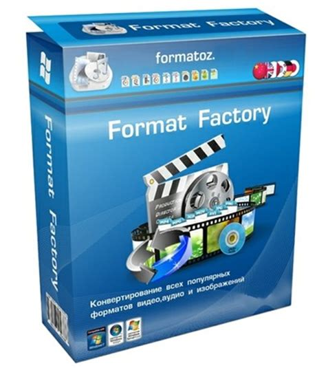format factory full version with key format factory 4 full crack final 2017 with registration
