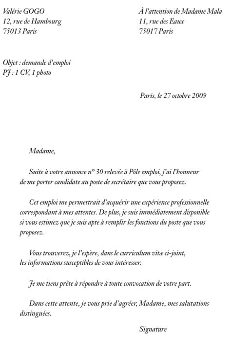 Lettre De Motivation Emploi Vente Mod 232 Le Lettre De Motivation Pour Pole Emploi Application Cover Letter