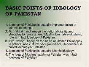 Culture And Society Of Pakistan Essay by Ideological Rationale