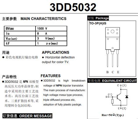 datasheet transistor d5024 transistor d5032 datasheet 28 images sn74ls112 datasheet pdf instruments 7411 datasheet pdf