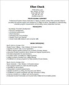 resume templates for junior high students achieving goals together professional student advisor templates to showcase your talent myperfectresume