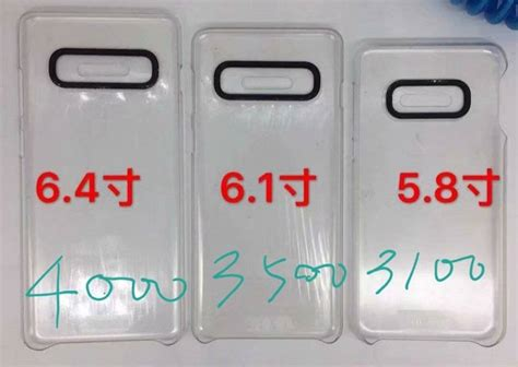 samsung galaxy  phone cases displays battery sizes
