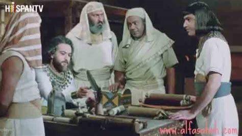 film nabi yusuf episode 29 prophet yousuf a s episode 29 in urdu hd shiatv net