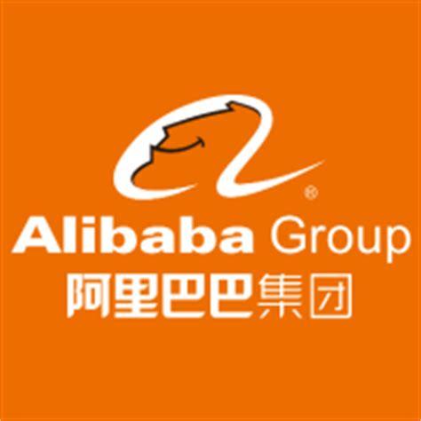 alibaba news today alibaba group linkedin