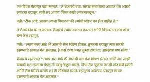marathi fist sex tips picture 1