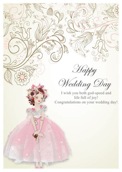 wedding wishes card template wedding card templates addon pack free
