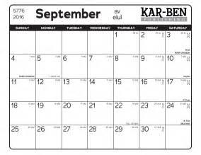 2018 Calendar Israel Calendar September 2017 Calendar Template 2017 2018
