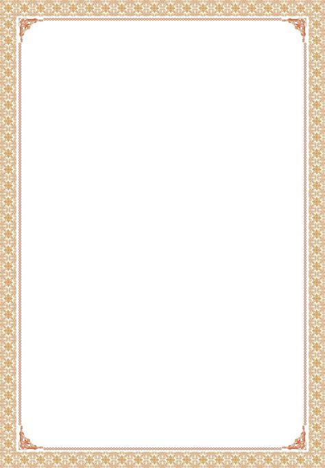 Bordir Bunga Emas primbon donit bingkai sertifikat dan piagam clasic