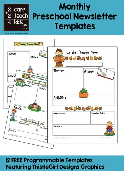 monthly preschool newsletter template newsletters free printable templates 2care2teach4kids
