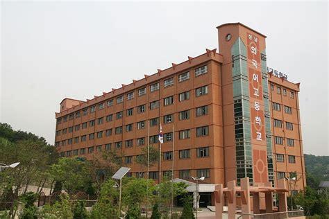 Top Mba Universities In South Korea by Education Blues Pt 1 South Korea Cracks On Elite