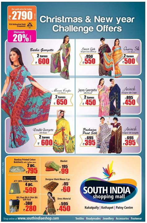 south india shopping mall presenting christmas and new