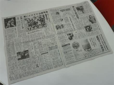 tetris layout min js kanshak quot v 髄 cナズマ 香3塚又 寬v阜 quot 槙 ok quot map z quot 蛟 euムq 準 膜 斧
