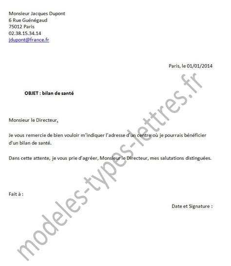Modèle De Lettre Pour Administration Fiscale Mod 195 168 Le De Demande Manuscrite
