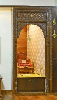 simple pooja mandir designs pooja mandir room design