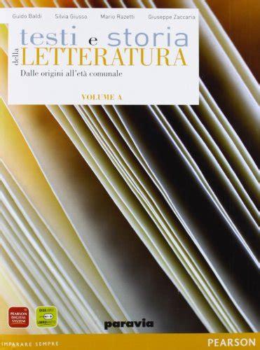 testi e storia della letteratura testi e storia della letteratura a 3tomi 9788839533944