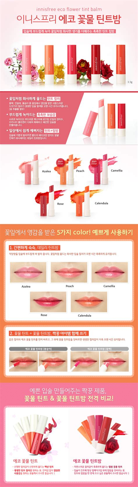 Harga Innisfree Eco Flower Tint Balm innisfree eco flower tint balm 3 5g 5 colors one
