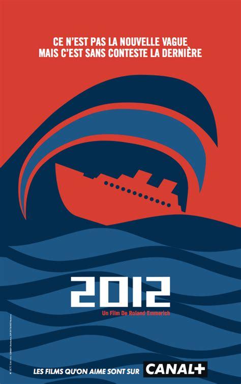 film canal plus enigma les 171 plus du canal illustratif 171 emmanuel dayre